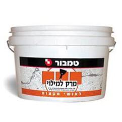 מרק למילוי - צבע לקירות חוץ - טמבור
