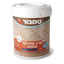 מרק שפכטל 2000 - חומר מילוי והחלקה לקירות ועץ - טמבור