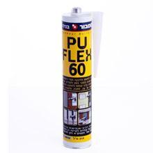 אוטם פוליאוריתני PU FLEX 60-נקניק-חומר איטום ומילוי- טמבור