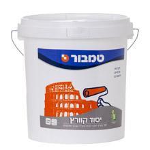 יסוד קוורץ - חומר מילוי והכנת קירות לצבע - טמבור